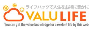 VALU LIFE -ライフハックで人生をお得に豊かに-