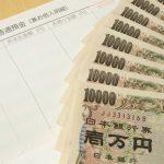 FXで一万円を毎日安定して稼ぐ方法!