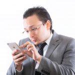 【FX】アプリ対応業者を徹底比較!気になるトップ5発表!