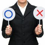 バイナリーオプションはタイミングが命!攻略の秘訣とは?