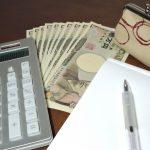 FXは元手10万円からOK!少額資金で稼ぐ秘訣とは?