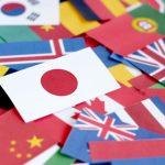 FXの通貨は他国との相関関係に注目するべき!