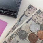 バイナリーオプションの出金トラブルを防ぐ方法とは?