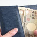 【軍資金はいくら必要?】バイナリーおすすめ初期資金ベスト3