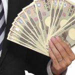 【仮想通貨】少額投資から大金持ちになる方法3選!