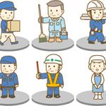副業でアルバイトするための仕事はどんなものがある?また副業のアルバイトはどのくらい稼げるのか?