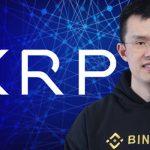 仮想通貨取引所バイナンスCEOリップル(XRP)の有価証券性について言及