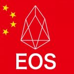 中国の 仮想通貨 格付け 2019 年最新版が公表される ! イオス ( EOS ) が1位 ! ビットコイン  リップルは !?