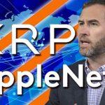 仮想通貨XRP利用のxRapid導入企業、銀行含め急増 ! 13社がリップルネット新規加入 !