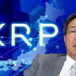 リップル(XRP)を例に藤巻健史参議院議員が仮想通貨技術賞賛!2019年のポイントは!?