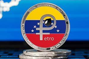 ベネズエラの仮想通貨ペトロとは?
