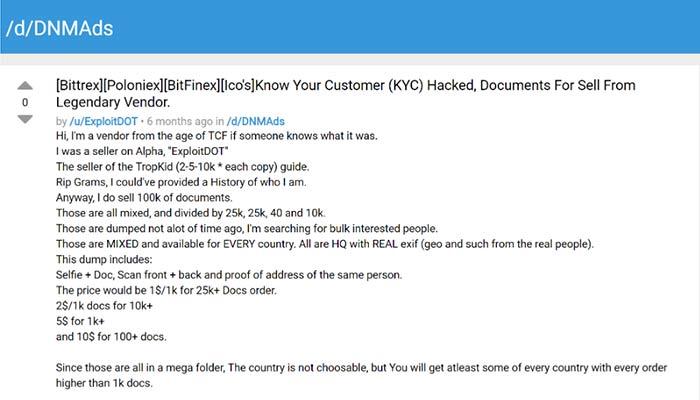 CCNが報道したハッカーによる広告