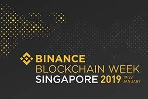 仮想通貨取引所バイナンスによるカンファレンス「Binance Blockchain Week」