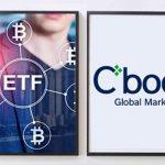 Cboe ビットコインETF 再申請 ! 専門家が SEC の判断時期を 予想 !