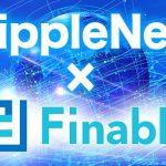 Finablr社 リップルネット ( RippleNet )加入、リップル のサービスでUAEタイ間の送金経路構築