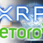 XRP取引高ランキングで仮想通貨だと1位!全資産だとアマゾン株抑え5位に!